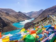 Everest Base Camp with Namtso